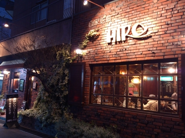 HIRO coffee shop 本店