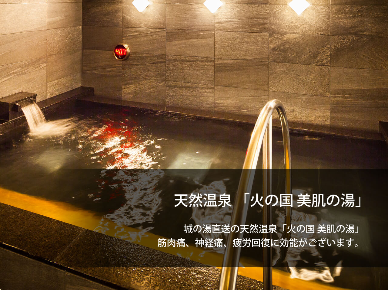 Super Hotel Lohas Kumamoto Natural Hot Springs