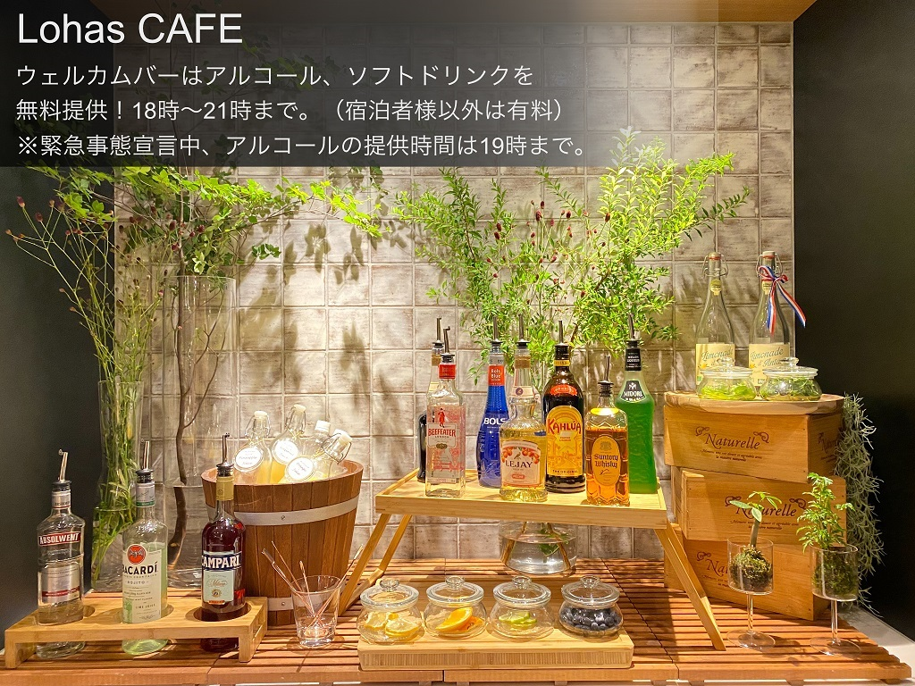 Super Hotel Premier Akasaka
