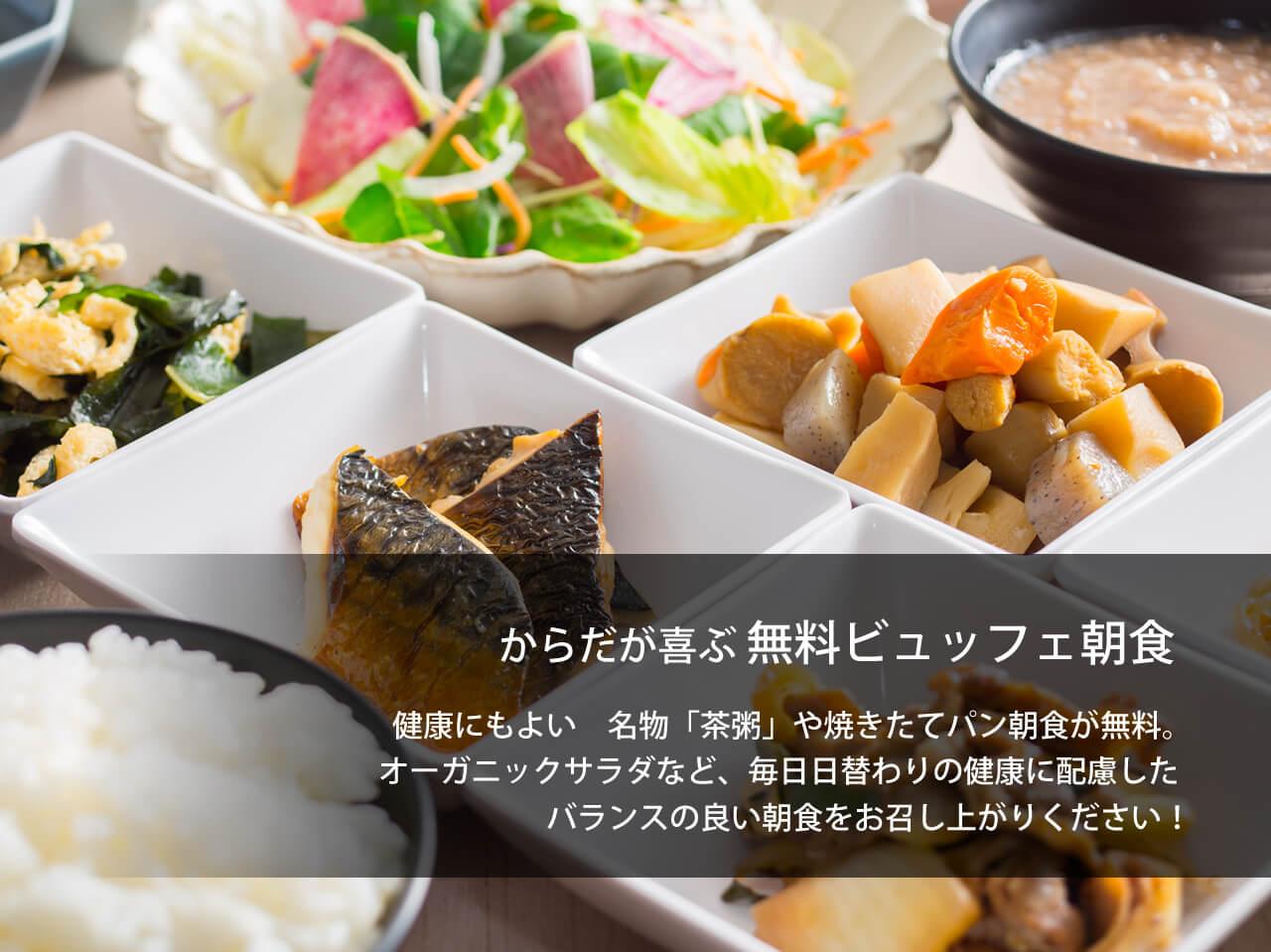 Super Hotel JR Nara Station Sanjo Street