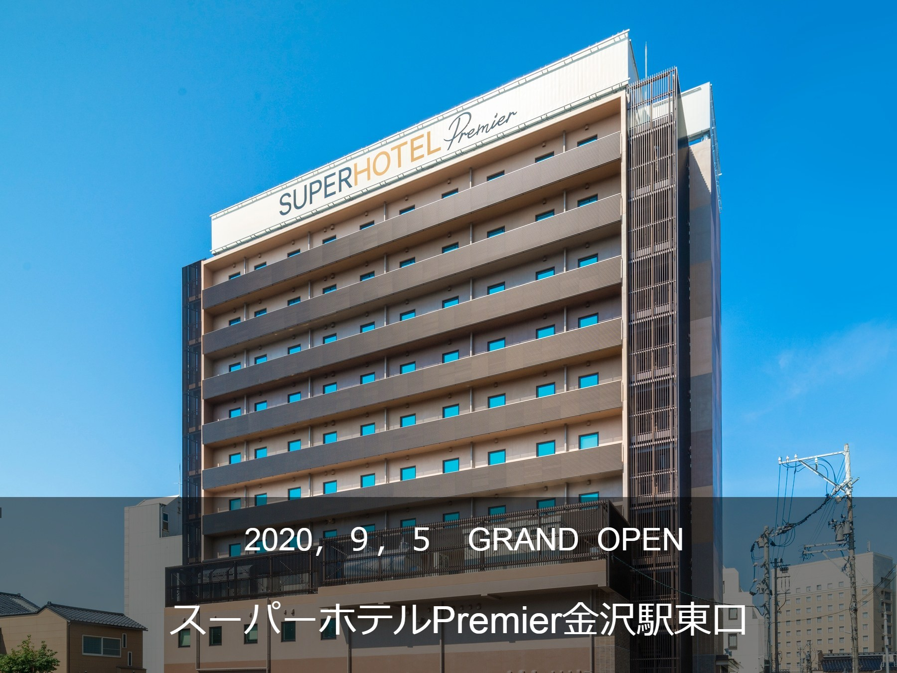Super Hotel Premier Kanazawaeki Higashiguchi