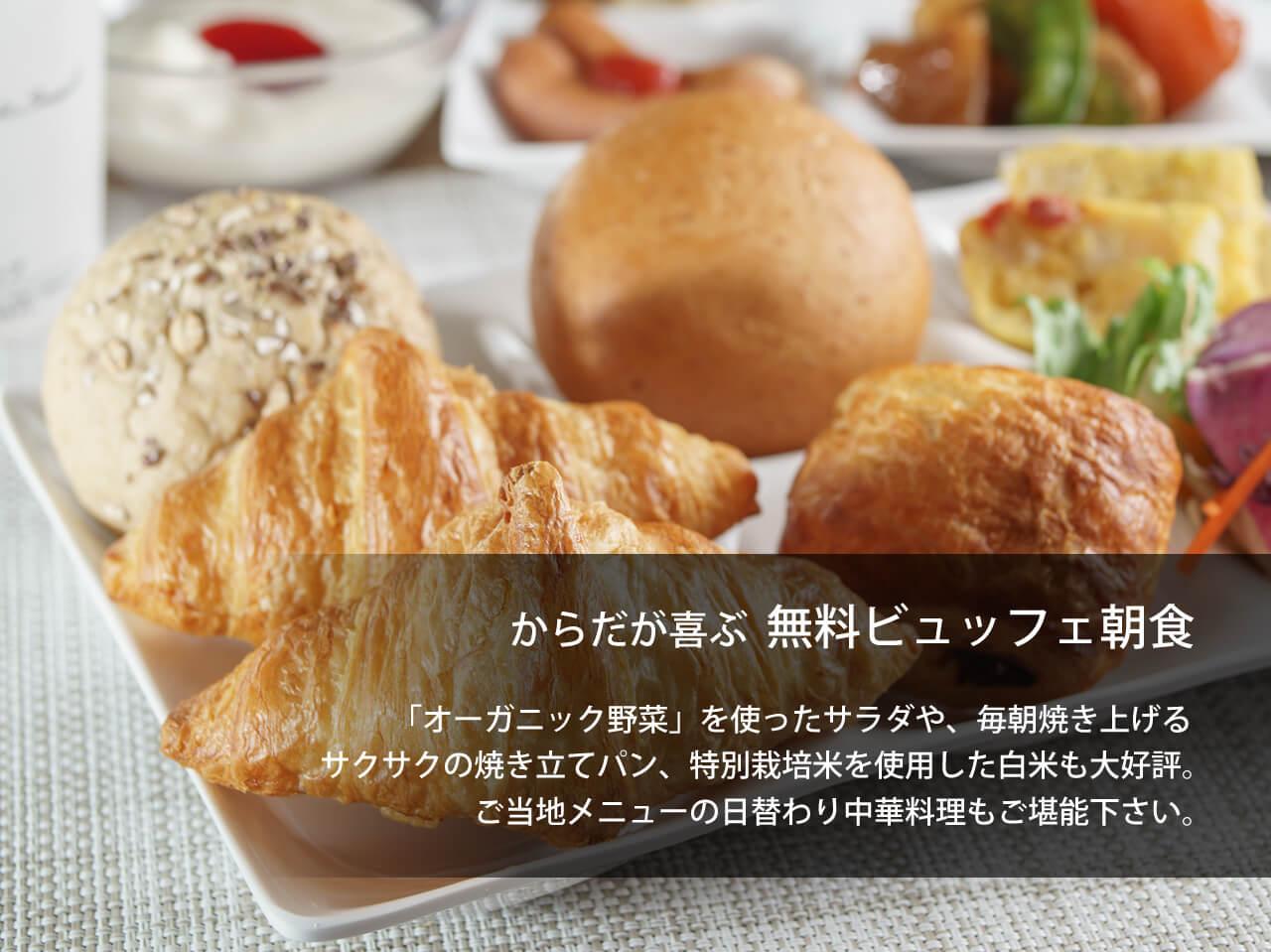 Super Hotel Yokohama / Kannai