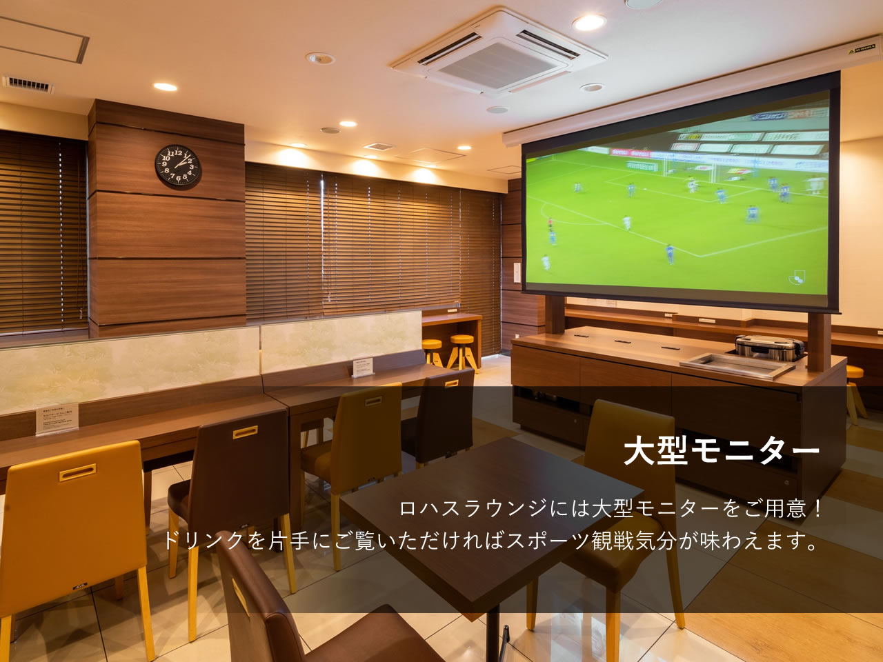 Super Hotel Mihara Station Front