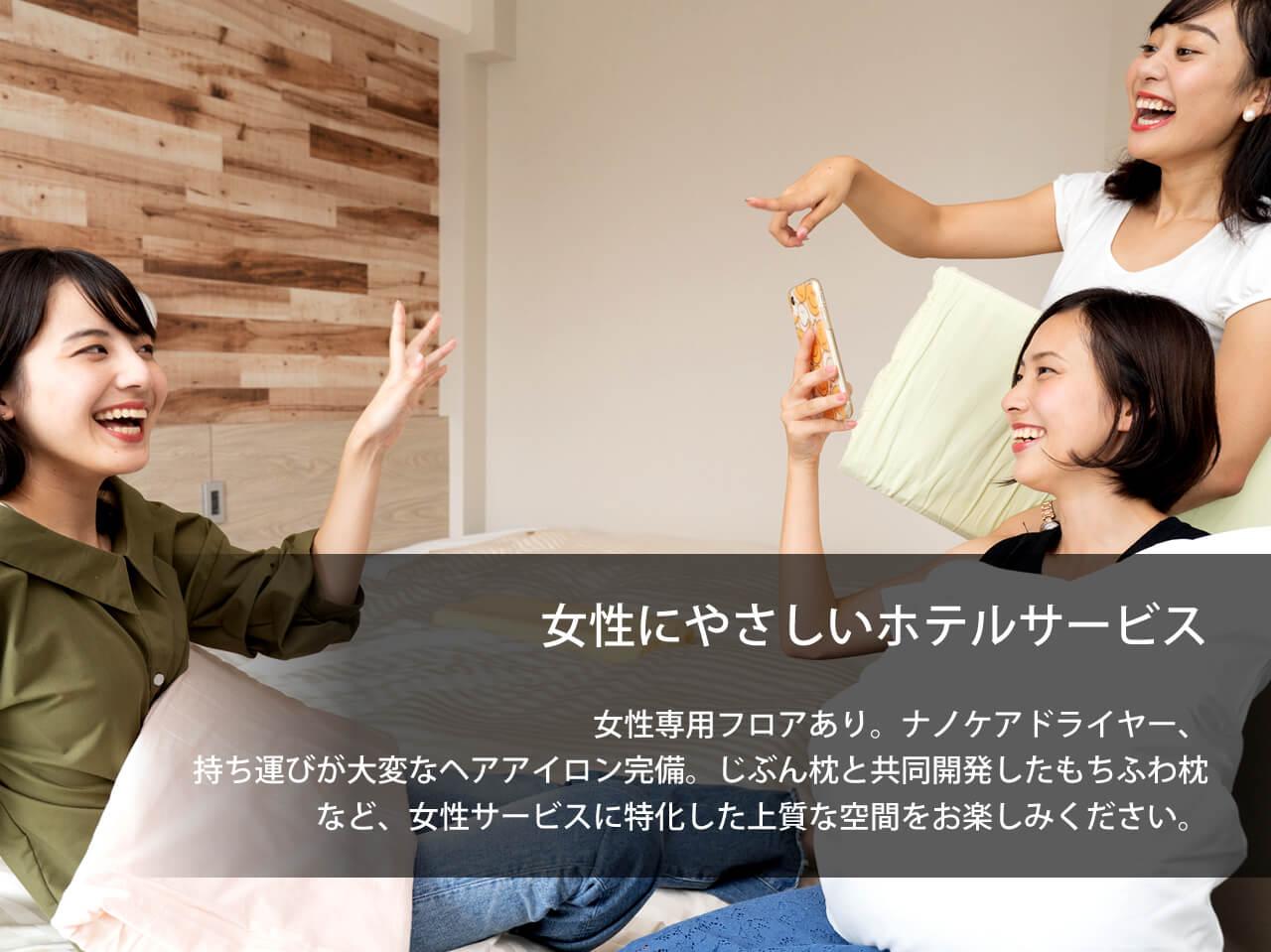 Super Hotel Premier Musashi Kosugi Ekimae