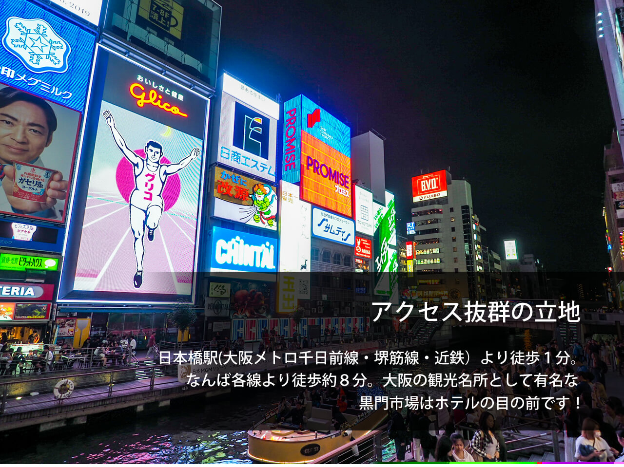 Super Hotel Namba / Nippombashi