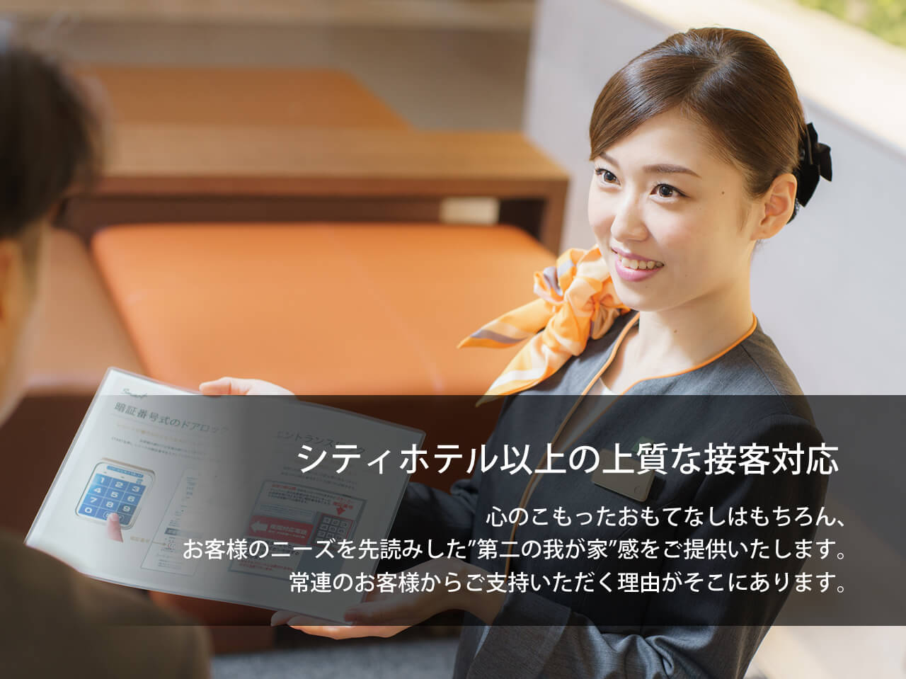 Super Hotel Okazaki