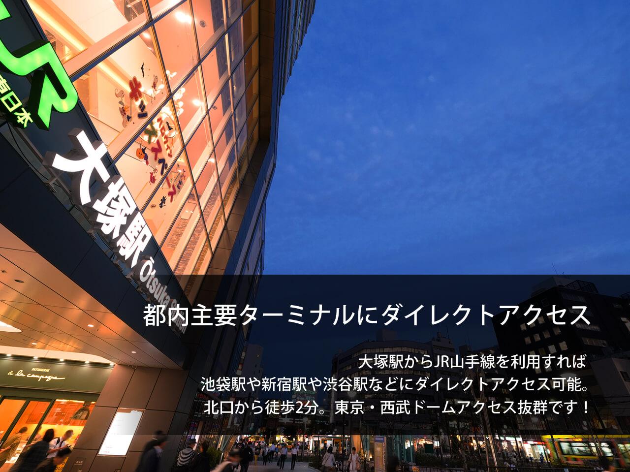 Super Hotel Tokyo Otsuka