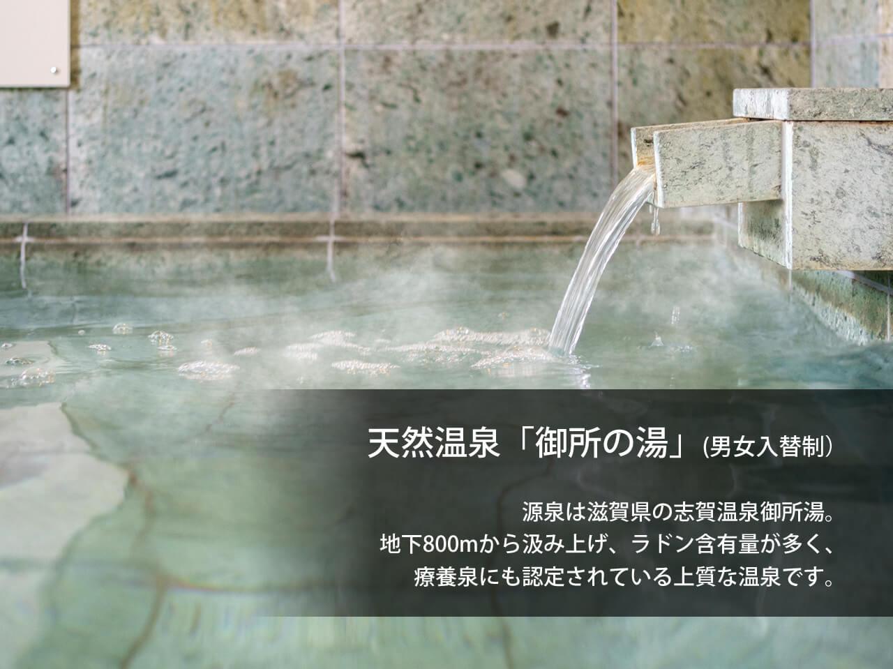 Super Hotel Kyoto Shijo Kawaramachi
