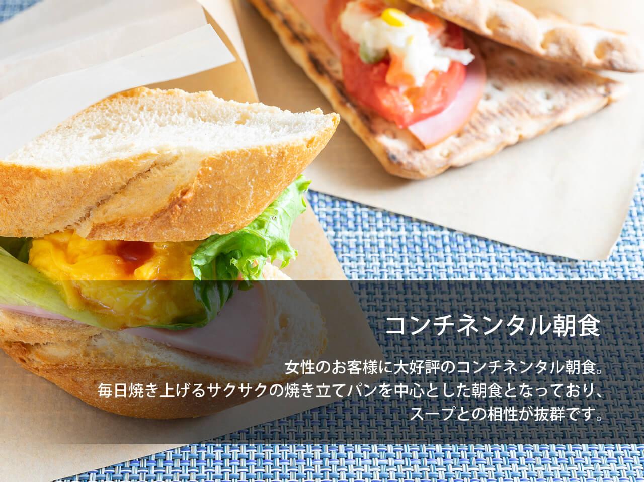Super Hotel Shinagawa Shimbamba