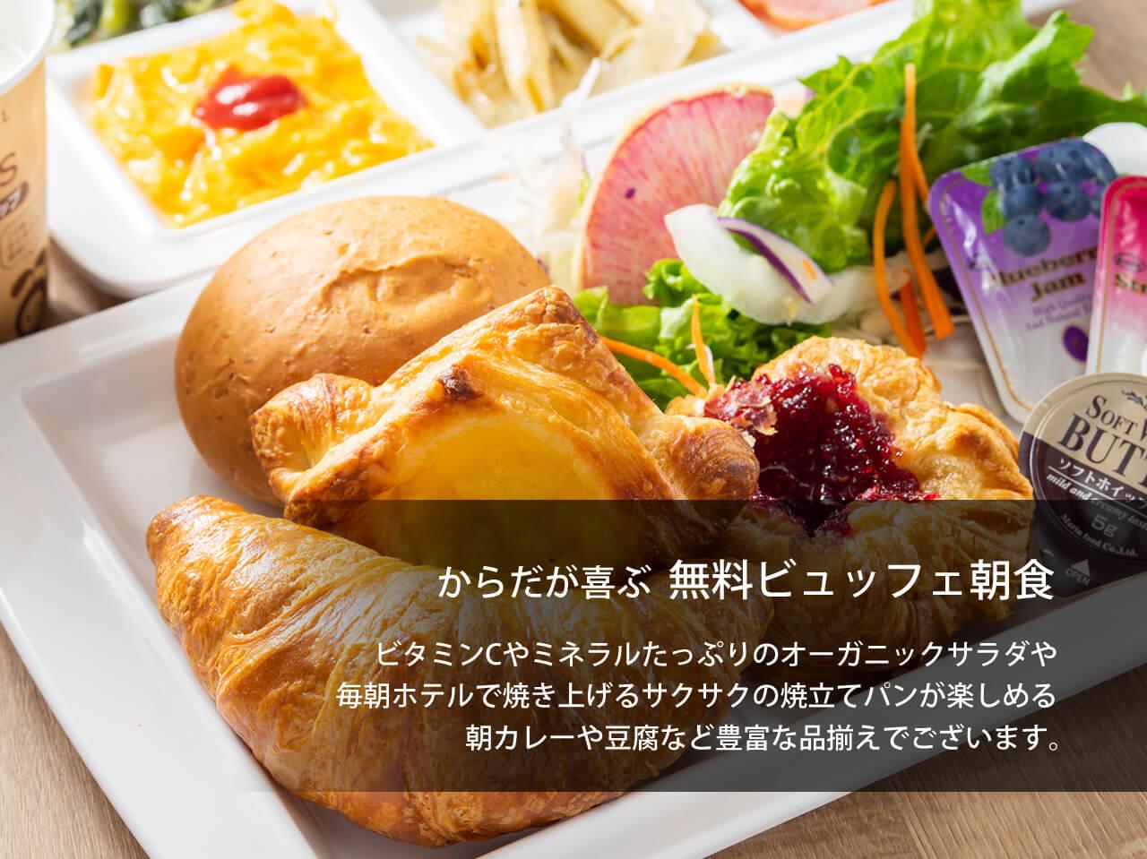 Super Hotel Tokyo-JR Tachikawa Kitaguchi