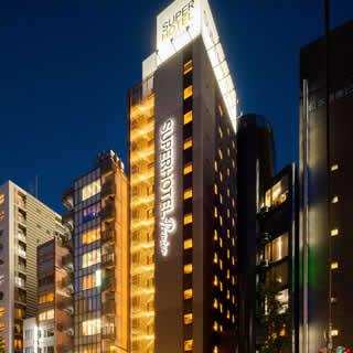 スーパー ホテル 八重洲