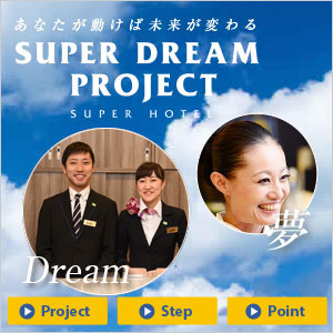 Super Dream Project