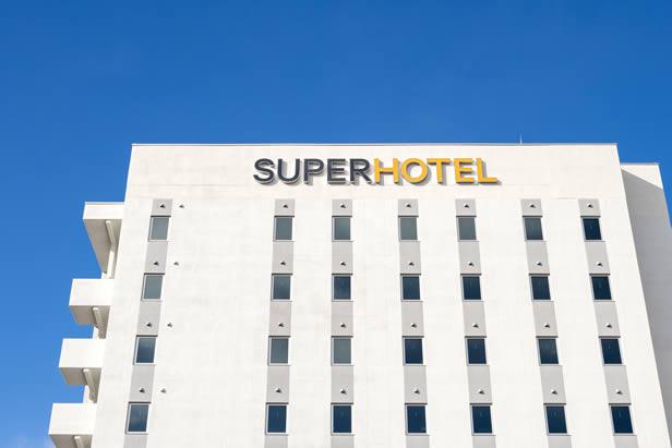 駅 上越 妙高 スーパー 西口 ホテル スーパーホテル上越妙高駅西口 天然温泉