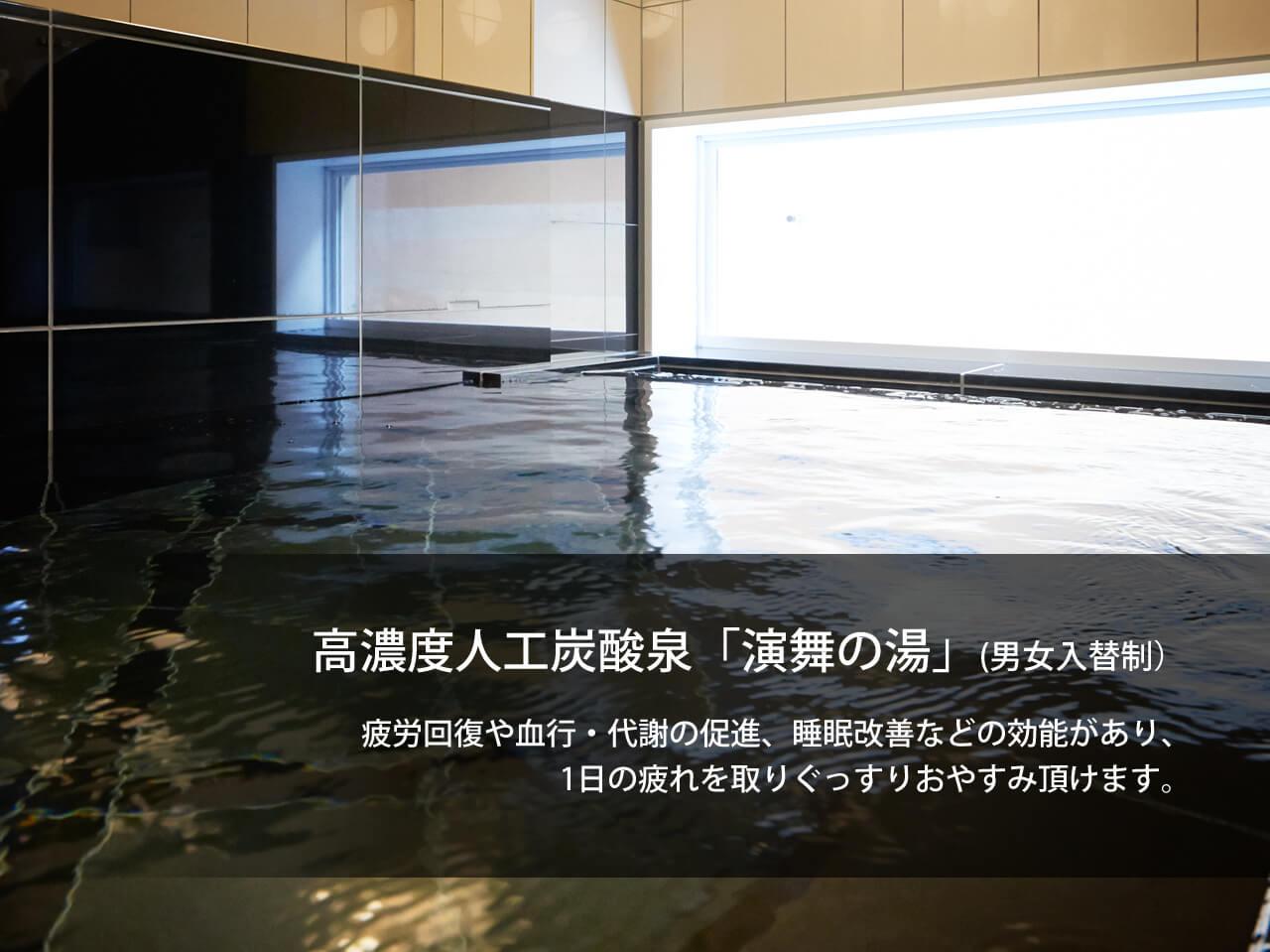 新宿駅 首吊り自殺