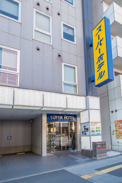 Okachimachi full055